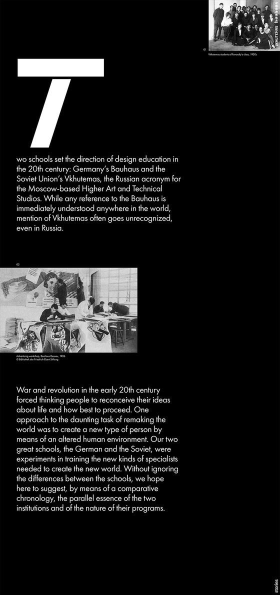 other web — • jewish museum: russian spleen