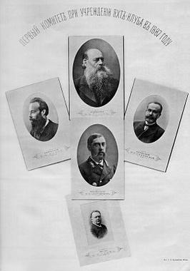 Картинки по запросу В 1894 г. командором клуба стал Н.И. Максимович (вице-командор — Б.Б. Вейссе), ранее бывший вице-командором. Бывший командор А.Х. Ринек получил статус почетного члена клуба.