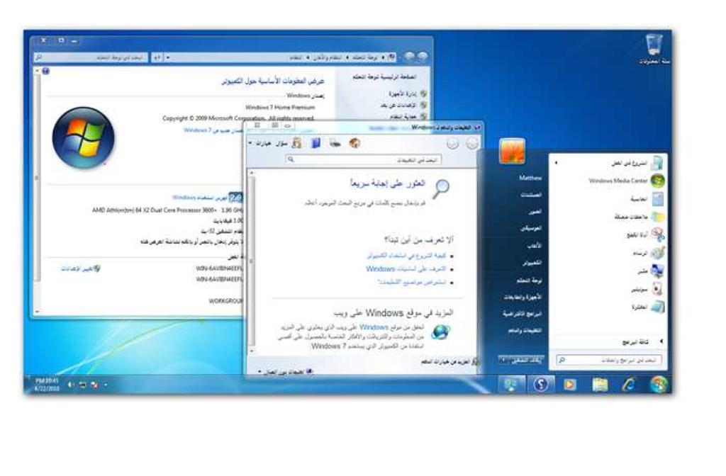 Windows 7 язык интерфейса