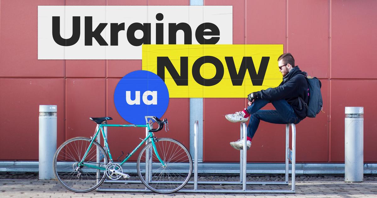 Результат пошуку зображень за запитом ukraine now