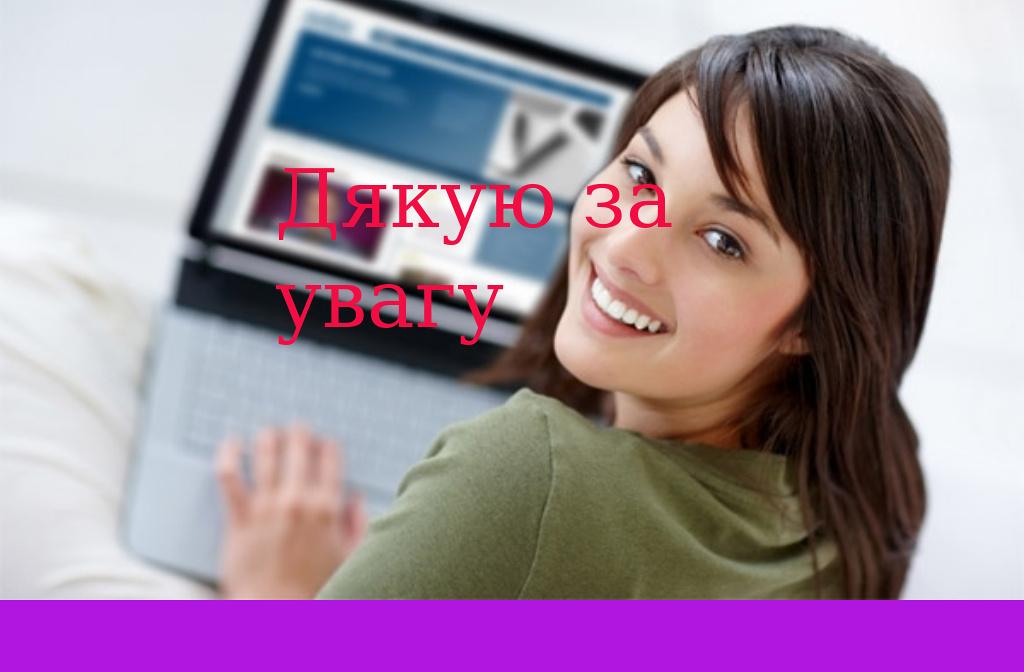 худая девушка прогибается перед вебкой