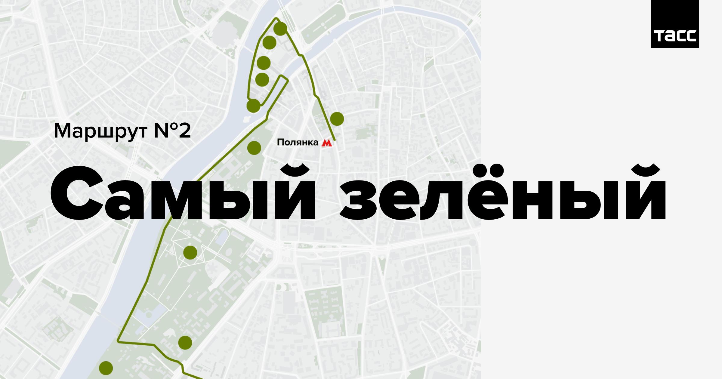 Документы для кредита в москве Стрелецкий 2-й проезд как получить справку о несудимости в мфц в москве